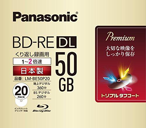 Panasonic d'enregistrement pour Blu-Ray 2x Papier Double Couche 50Go (réinscriptible) 20-lm-be50p20.