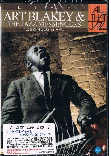 アート・ブレキー&ジャズ・ジャズ・メッセンジャーズLIVE (輸入盤)