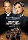 Friendly Persuasion [Import]
