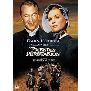Amazon.com: Friendly Persuasion: Gary Cooper, Dorothy McGuire ...