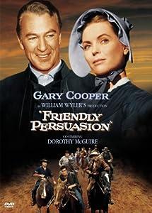 Friendly Persuasion [DVD] [1956] [Region 1] [US Import] [NTSC]