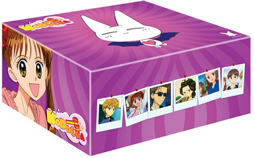 Kodocha Box Set Vol 1-6 (Kodocha Season 1 compare prices)