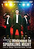 1st Solo Concert in Japan ~Welcome to SPARKLING NIGHT~ Live at Tokyo International Forum【DVD】 -