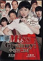 Miss Granny (Korean MOvie DVD, English Sub,…