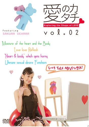 愛のカタチ Vol.2 [DVD]