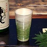 九谷焼 ぐい呑み(冷酒盃) 銀彩(グリーン)