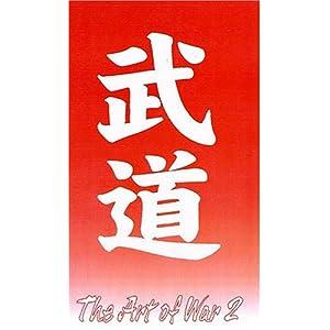 Karate:Art of War Vol 2 (Tsunami) movie