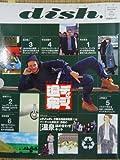 ディッシュ―ファッション・ピープルの個人情報誌 (012 (2001/Sept))