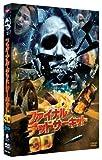 ファイナル・デッドサーキット 3Dプレミアム・エディション〈2枚組〉(初回生産限定) [DVD]
