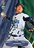 BBM2014 ベースボールカード ファーストバージョン ルーキーカード銀箔サインパラレル No.292 柿田裕太