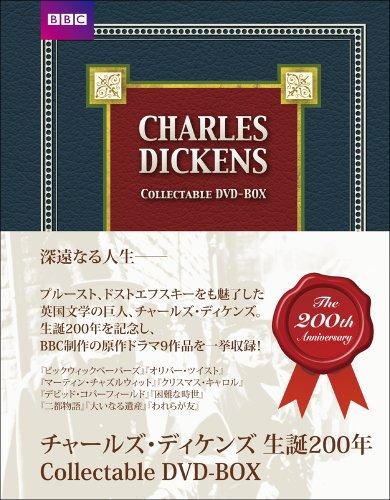 チャールズ・ディケンズ 生誕200年 Collectable DVD-BOX