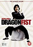 echange, troc Dragon Fist [Import anglais]