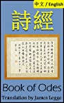 Shijing, Book of Odes: Bilingual Edit...