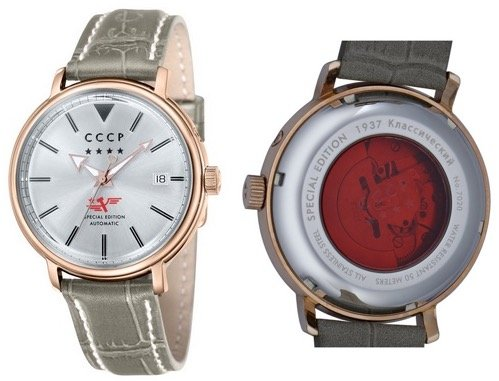 CCCP 1980 CP-7020-04 Women's wristwatch