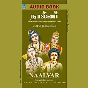 Naalvar Audiobook