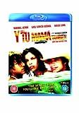 Image de Y Tu Mama Tambien [Blu-ray] [Import anglais]
