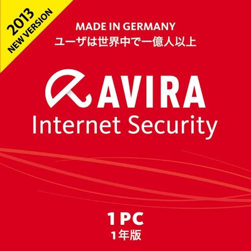 Avira Internet Security 2013 1年版 1PC [ダウンロード]