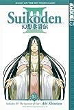 Suikoden III Volume 11 (1427800294) by Aki Shimizu