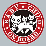 BABY / CHILD ネコ親子赤色 ステッカー