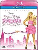 シャーペイのファビュラス・アドベンチャー ブルーレイ+DVDセット [Blu-ray]