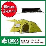 Logos[ロゴス] テント2点セット『ROSY[ロジー]ドゥーブルXL 71805022』&『ぴったりグランドシート270 84960102』R11AF005