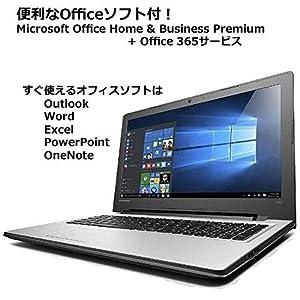 レノボジャパン 15.6型ノートPC[Office付き・Win10 Home・Celeron・HDD 500GB・メモリ 4GB] Lenovo ideapad 300 プラチナシルバー 80M30061JP (2015年冬モデル)