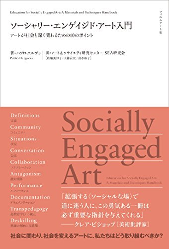 25/socialite / art an introduction to art and society deeply involved for 10 points