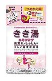 きき湯 クレイ重曹炭酸湯 つめかえ用 420g 入浴剤 (医薬部外品)