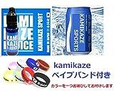 電子タバコ カミカゼリキッド kamikaze E-juice (カミカゼスポーツ)