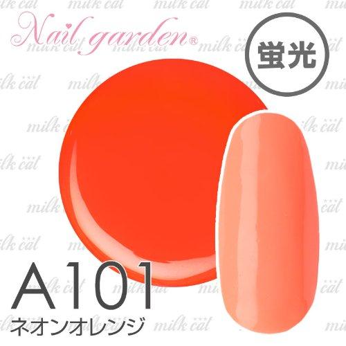 Nail garden ネイルガーデン カラージェル4g ネオンオレンジ