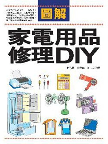Appliance Repair Diy front-631390