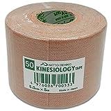 ニトリート キネシオロジーテープ 50mm×5m×1巻 (非撥水)