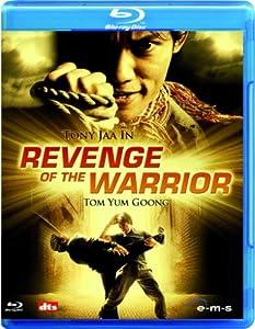 Revenge of the Warrior [Blu-ray]