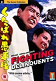 Fighting Delinquents [1960] [DVD]