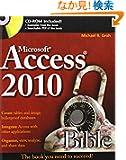 Access 2010 Bible
