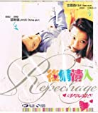 Repechage-VCD-Format--Korean-Audio-with-English-and-Chinese-Subtitles