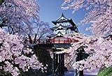 2000ピース 桜咲く弘前城 S72-504