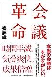 ISBN:4569624790