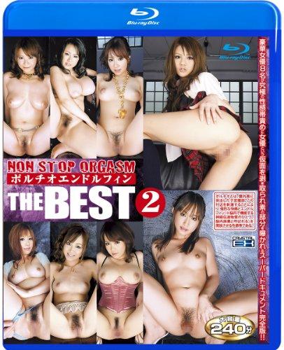 [月野りさ 大沢美加 成瀬心美 葵ぶるま 星崎アンリ] ポルチオエンドルフィン THE BEST 2 [Blu-ray]