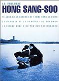 La Trilogie Hong Sang-Soo : Le Jour où le cochon est tombé dans le puits / Le Pouvoir de la province de Kangwon / La Vierge mise à nu par ses prétendants - Coffret 4 DVD