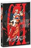 新・キューティーハニー コンプリートパック [DVD]