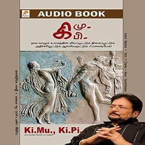 KiMu KiPi Audiobook