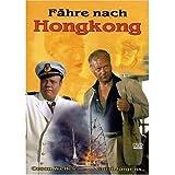 """F�hre nach Hongkongvon """"Curd J�rgens"""""""