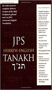 Jps Hebrew English Tanakh Jewish Publication Society Inc