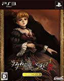 Umineko no Naku Koro ni [Twin Set] [Japan Import]