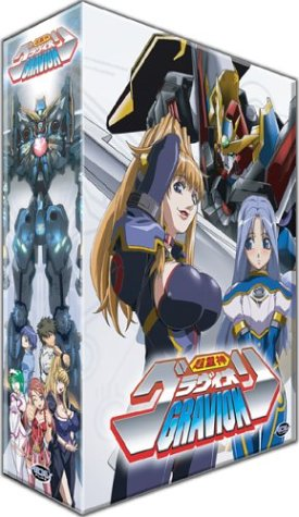 Gravion - Divine Steel ( Vol. 1) + Series Box
