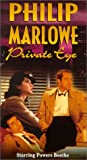 Philip Marlowe, Private Eye: Trouble Is My Business/Spanish Blood [VHS]
