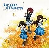 true tears オリジナルサウンドトラック
