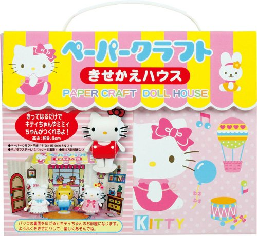 Toyo Hello Kitty paper doll house paper craft 360601