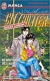 echange, troc Hojo Tsukasa - City Hunter (Nicky Larson), tome 17 : Le Souvenir de l'aube